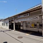 京王電鉄京王線「柴崎」駅 距離280m