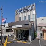 京王電鉄京王線「武蔵野台」駅 距離640m