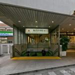 東急田園都市線「駒沢大学」駅 距離560m