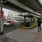 東急田園都市線「三軒茶屋」駅 距離880m