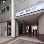 京王電鉄京王線「聖蹟桜ヶ丘」駅 距離1440m