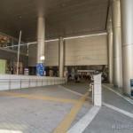 東急田園都市線「二子玉川」駅 距離2990m