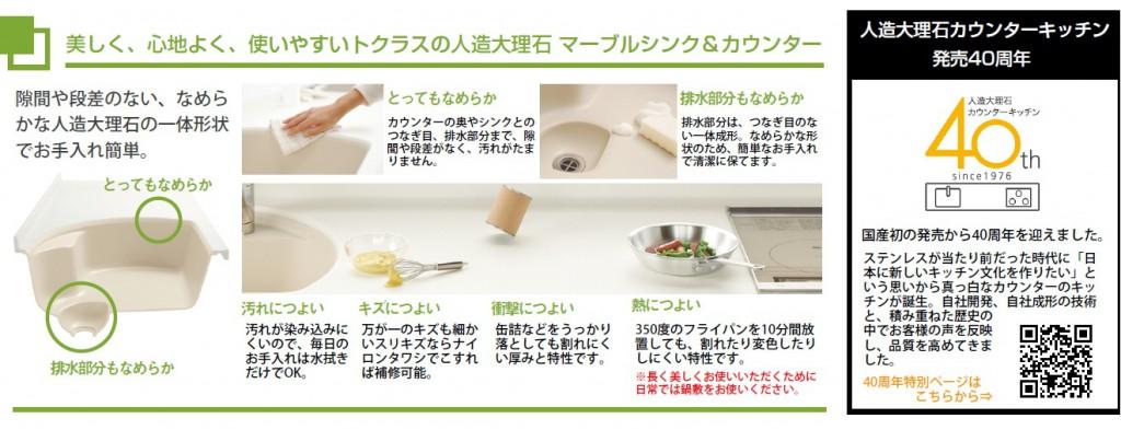 キッチン設備1